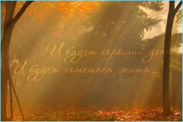http://moi-ostrovok.ucoz.ru/_fr/0/9726463.jpg